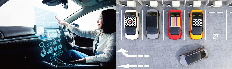 ドライバーがアプリを操作するイメージと駐車場の写真