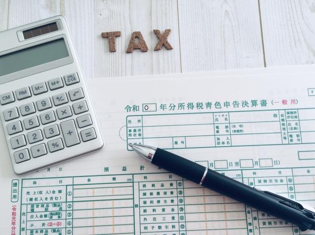 決算書・納税のイメージ画像
